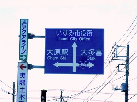 画像ー228大原漁港・朝市 133-2