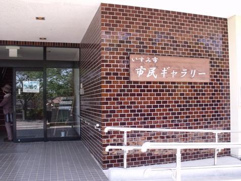 画像ー228大原漁港・朝市 165-2