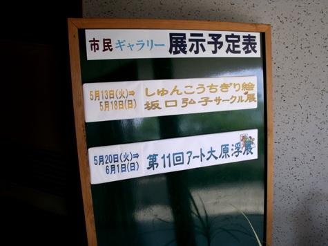 画像ー228大原漁港・朝市 166-2
