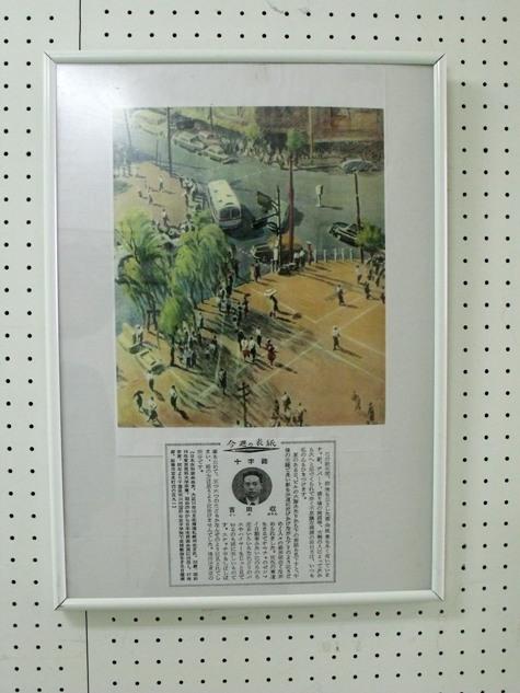 画像ー228大原漁港・朝市 173-2