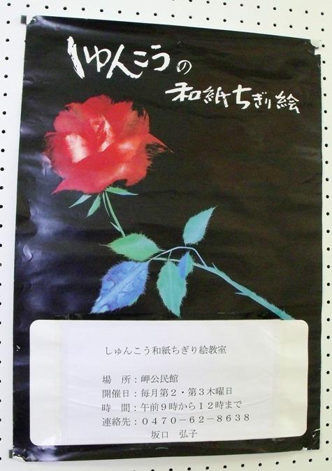 画像ー228大原漁港・朝市 181-2