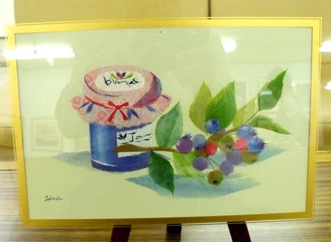 画像ー228大原漁港・朝市 191-2