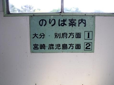 画像ー223宮崎の燻焼装置等 038-2