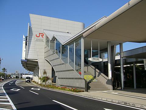 miyazakikuukoueki
