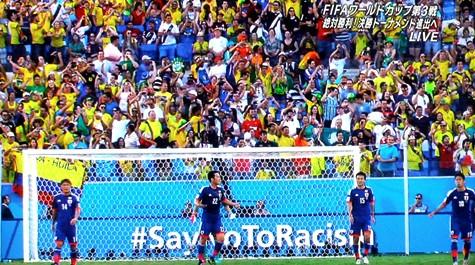 画像ー241WCサッカー日本敗退! 053-2