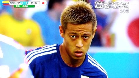 画像ー241WCサッカー日本敗退! 039-2