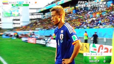 画像ー241WCサッカー日本敗退! 043-2