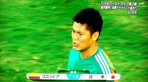 画像ー241WCサッカー日本敗退! 052-2