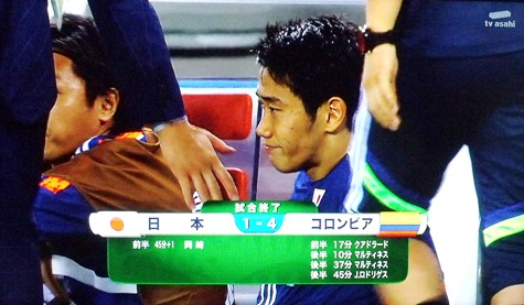 画像ー241WCサッカー日本敗退! 125-2