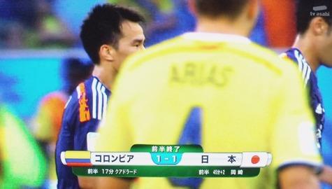 画像ー241WCサッカー日本敗退! 083-2
