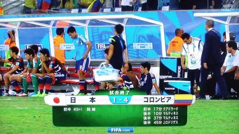 画像ー241WCサッカー日本敗退! 124-2
