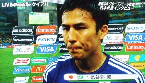 画像ー241WCサッカー日本敗退! 151-2