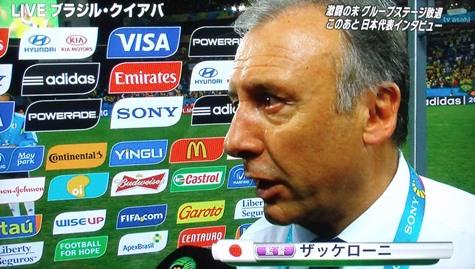 画像ー241WCサッカー日本敗退! 145-2