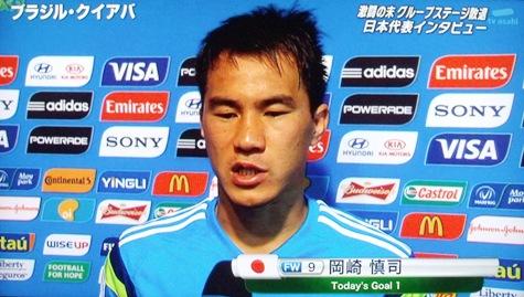 画像ー241WCサッカー日本敗退! 153-2