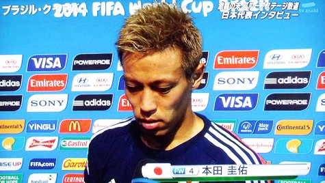 画像ー241WCサッカー日本敗退! 155-2