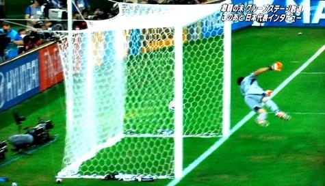 画像ー241WCサッカー日本敗退! 161-2