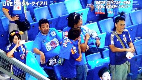 画像ー241WCサッカー日本敗退! 163-2