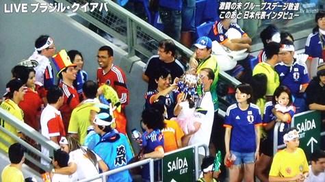 画像ー241WCサッカー日本敗退! 166-2