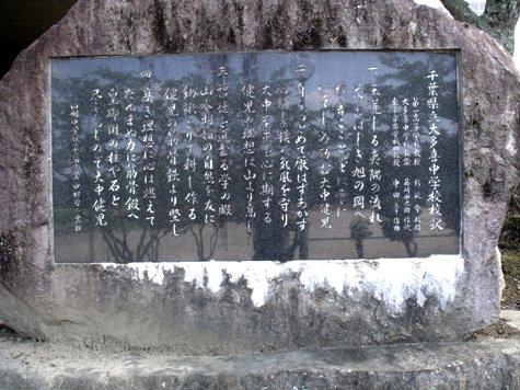 画像ー243大多喜城と薬医門 056-2