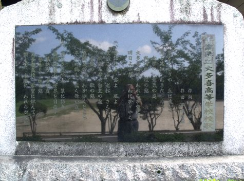 画像ー243大多喜城と薬医門 057-2
