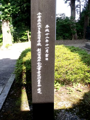 画像ー243大多喜城と薬医門 073-2
