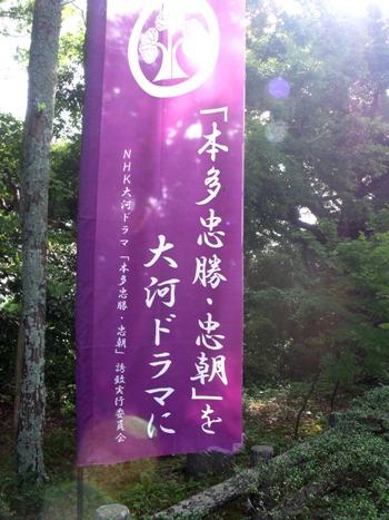 画像ー243大多喜城と薬医門 088-2