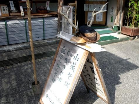 画像ー243大多喜城と薬医門 106-2
