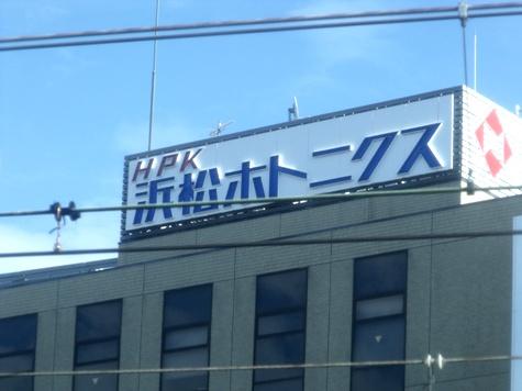 画像ー252 木村夫婦誕生祝賀会 011-2