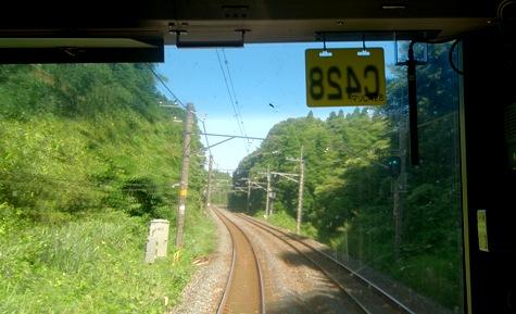 DSC_2097-2.jpg