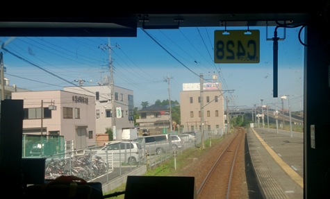 DSC_2098-2.jpg