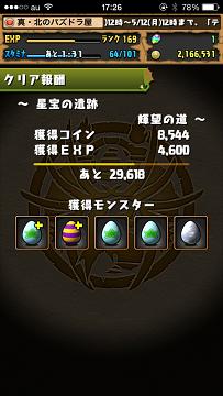 IMG_0528 (1)