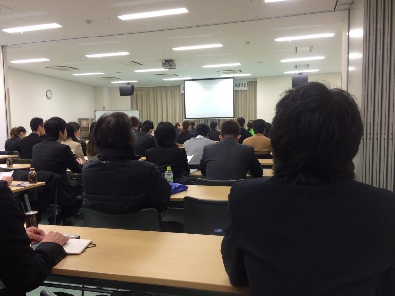 学術講演会