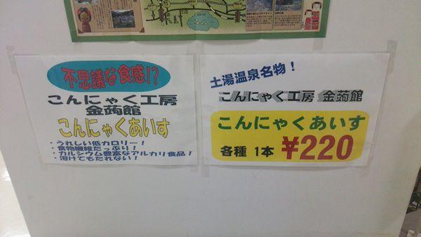20140604-1.jpg