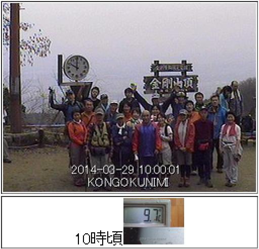 20140329-1.jpg