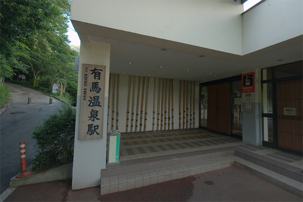 20140712-4.jpg
