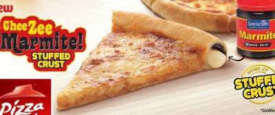 マーマイト・ピザ