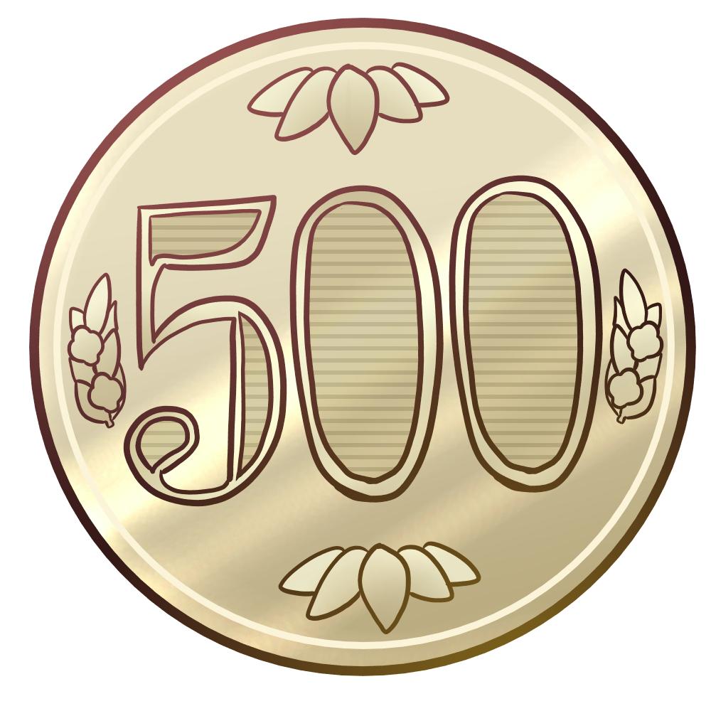 500en.jpg