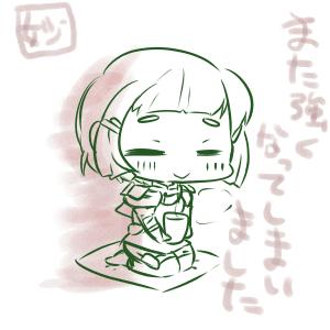 myoko.jpg