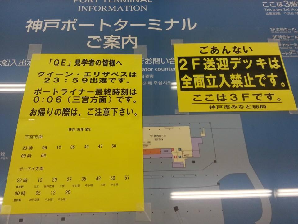 20140319board.jpg
