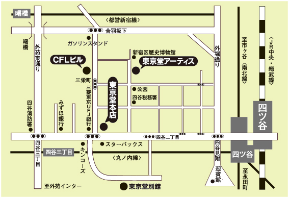 map20140314.jpg