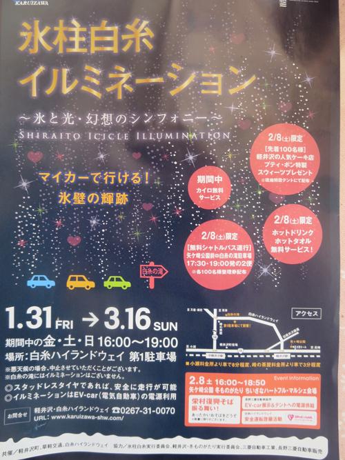 poster20140308.jpg