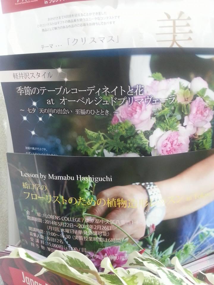 tokyodo201406142.jpg
