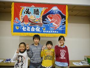 セミ合宿2014