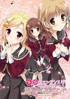 sakuotofd_game.jpg