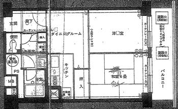 メガロン大井町215号間取り図_R