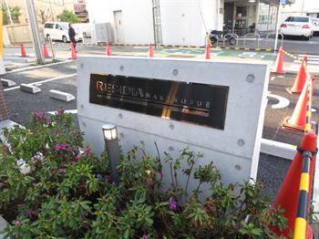 レジディア中延Ⅱ外観2_R