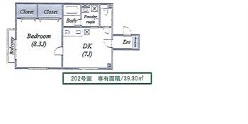 Kウッド202号間取り図_R