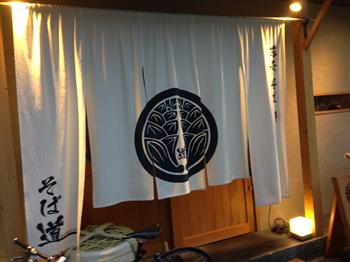 東京蕎麦1_R