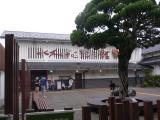 水木記念館blog