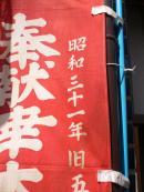 幸ノ木2blog